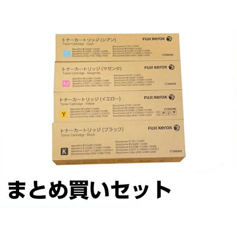パナソニック WORKiO DP-C360/DP-C450 トナー 4色 CT200393/394/395/396 純正【ポイント3倍!】