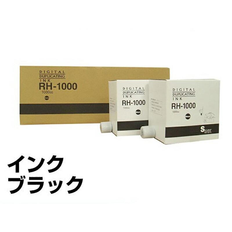 タイプ400 インク リコー 印刷機 サテリオ A410 A411 黒 6本 汎用