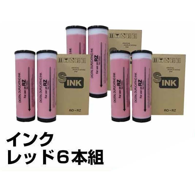 Dタイプ インク リソー MD5450 MD5650 ブライトレッド 6本 汎用