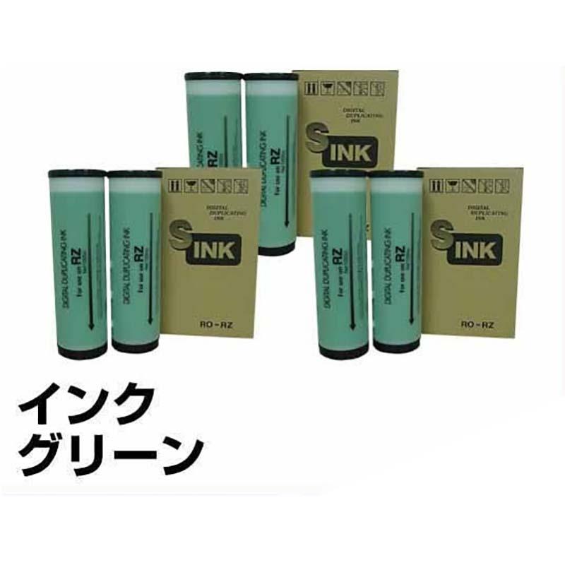 Zタイプ インク B4 リソー 印刷機 RZ630 RZ730 MX730 緑 6本 汎用
