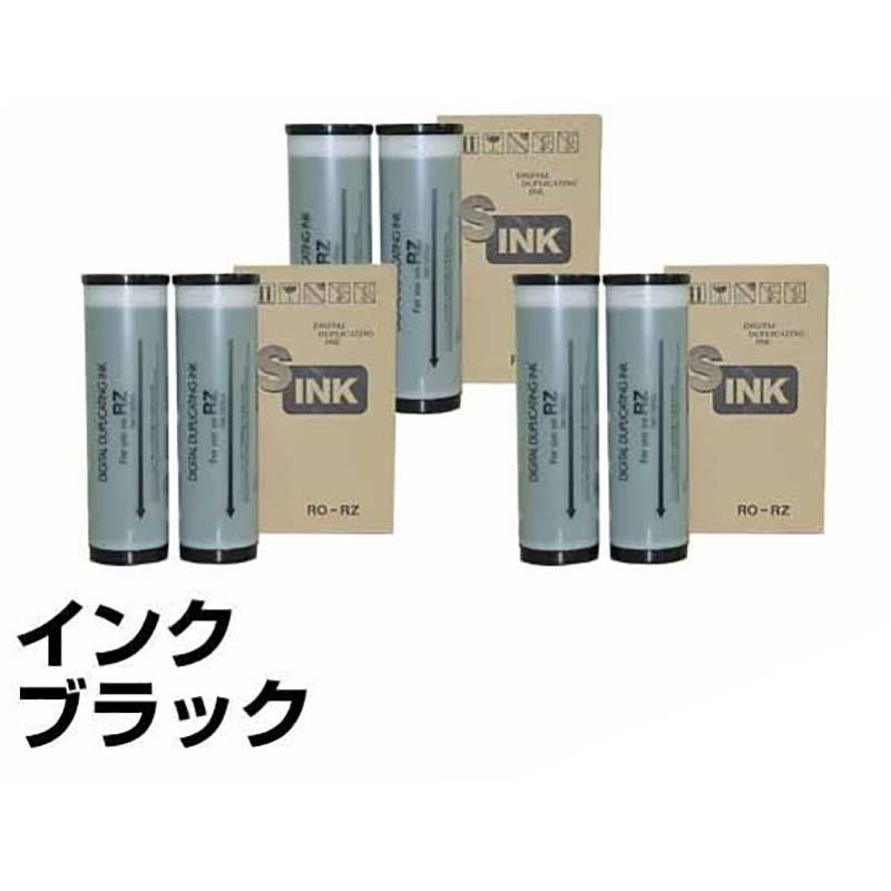 Zタイプ インク B4 リソー 印刷機 RX530 RX630 RX730 RX737 黒 6本 汎用