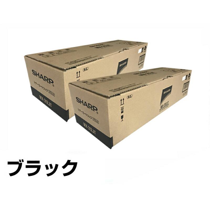 MX312JT トナー シャープ MX-M310 MX-M314 MX-M354 大容量 2本