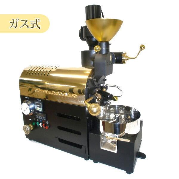 【受注後手配】 コーヒー ディスカバリー 200gロースター(タイマー機能付)