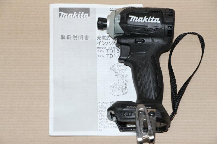 マキタ[makita]18V インパクトドライバTD170DZB(黒・本体のみ)