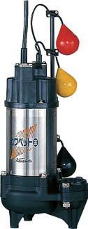 川本 排水用樹脂製水中ポンプ(汚物用) WUO34050.15SLNG