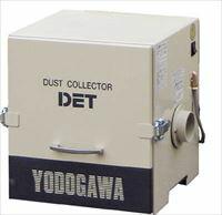 淀川電機 カートリッジフィルター集塵機(0.2kW) DET200A