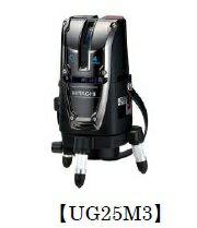 日立工機 レーザー墨出し器 UG25M3(J) 【受光器付】