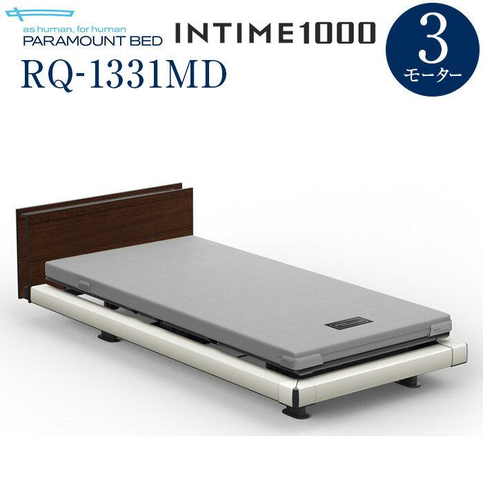 【組立設置費無料】【インタイム1000】INTIME 1000 電動リモートコントロールベッド 3モーターハリウッド(ホワイト)キューブ木目柄(レッド) RQ-1331MD【マットレス別売り】【組立設置サービス付】