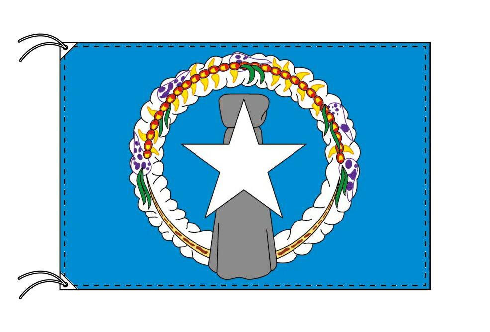 北マリアナ諸島 国旗 アメリカ領[70×105cm・高級テトロン製]受注生産