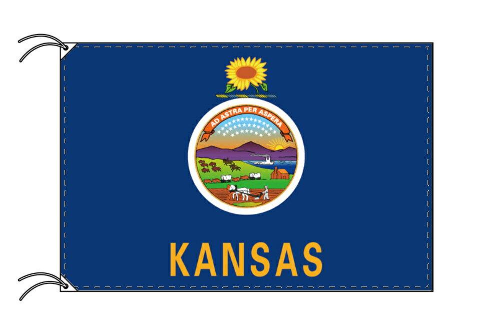 カンザス州旗[アメリカ合衆国の州旗・70×105cm・高級テトロン製]