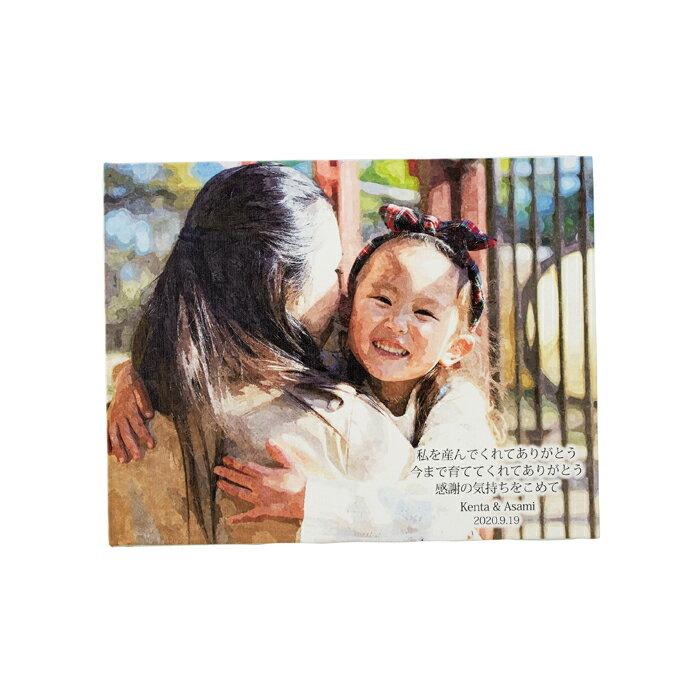 【送料無料】【20%割引】懐かしのあの頃 油絵風 Mサイズ(横)【記念品】両親 結婚式 ウェルカムボード ギフト プレゼント ウエディング 贈答【返品不可】