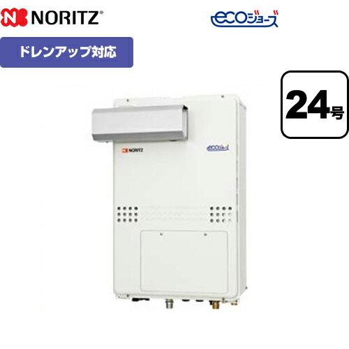 [GTH-CP2450SAW3H-L-1-BL-13A-20A] 【都市ガス】 ノーリツ ガス給湯器 ガス温水暖房付ふろ給湯器 ドレンアップ対応 24号 PSアルコーブ設置形(超高層対応) 【オート】 エコジョーズ 2温度3P内蔵 リモコン別売 【送料無料】