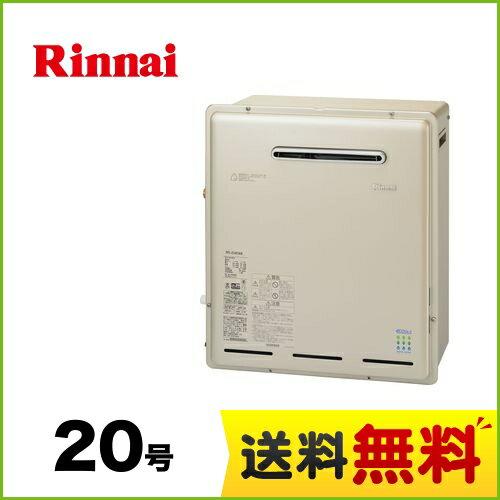 [RFS-E2008A(A)]【都市ガス】 リンナイ ガス給湯器 ガスふろ給湯器 RFS-Eシリーズ 20号 フルオート 屋外据置型(浴槽隣接設置型) 20A シャンパンメタリック 【送料無料】【フルオート】