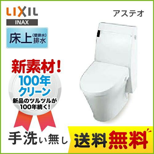 [YBC-A10P--DT-357J-BW1]INAX トイレ LIXIL アステオ シャワートイレ ECO6 床上排水(壁排水120mm) 手洗なし グレード:A7 アクアセラミック 壁リモコン付属 ピュアホワイト 【送料無料】【便座一体型】