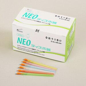 NEO 1K クサビタイプ 0番(0.14)×寸3 100本 山正 × 50セット