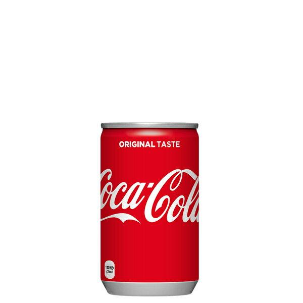 【送料無料】【5ケースセット】コカ・コーラ160ml缶