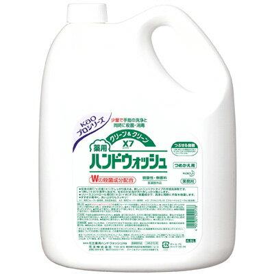 【送料無料】花王 クリーン&クリーンX7 薬用ハンドウォッシュ  4.5L × 3本