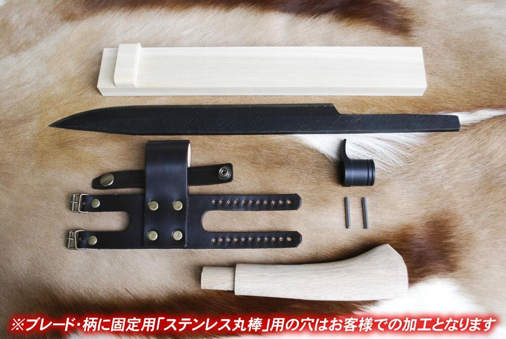 土佐剣鉈ハンドメイドキット8寸青SU鋼 黒ツバ輪