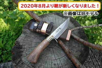 土佐鍛ダマスカス山遊鉈 木鞘(銅版オイルステン) 120