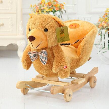 おもちゃ ロッキング  ロッキングホース ぬいぐるみ クマ 子供用 乗り物 おもちゃ 玩具 子供部屋 かわいい キッズルーム 幼稚園 保育園