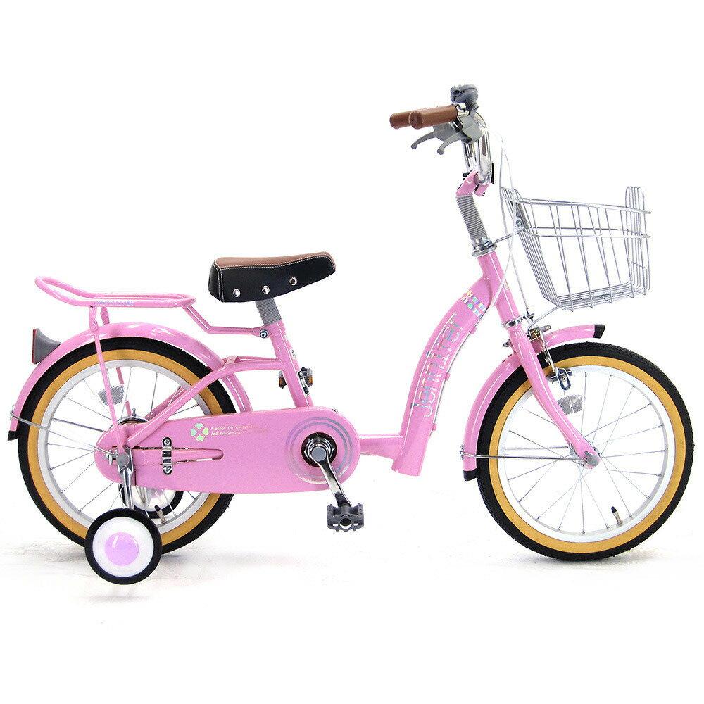 18インチ 子供用自転車 ジェニファー(ピンク)【女の子向け】【オンライン限定】