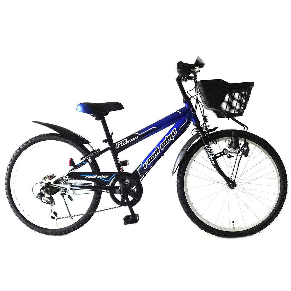 22インチ 子供用自転車 CTB ロードエッジ【男の子向け】