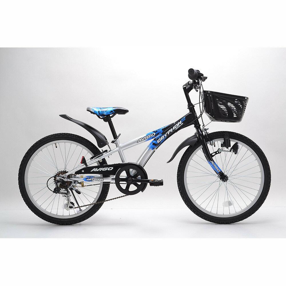トイザらス AVIGO 22インチ 子供用自転車 グリフィン(ブラックシルバー)
