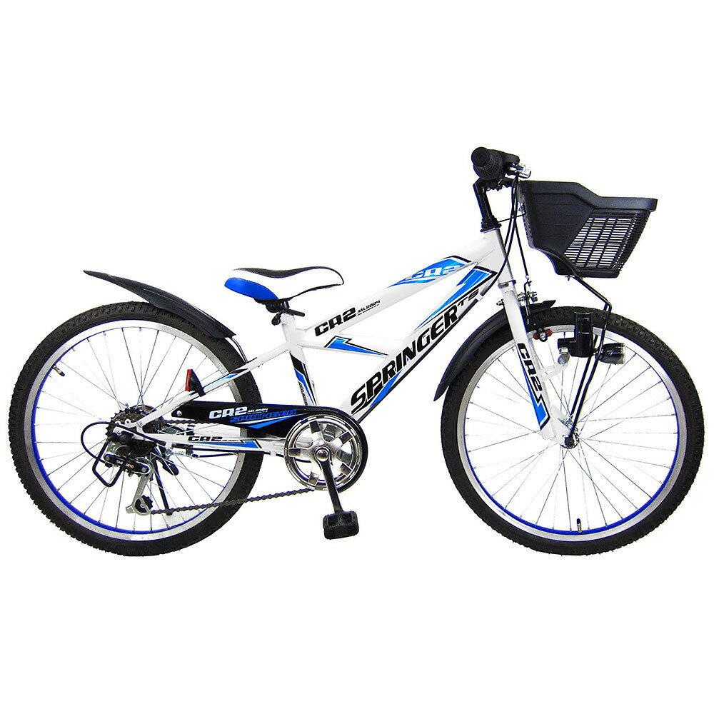 22インチ 子供用自転車 スプリンガーCR2 (ホワイト)【男の子向け】