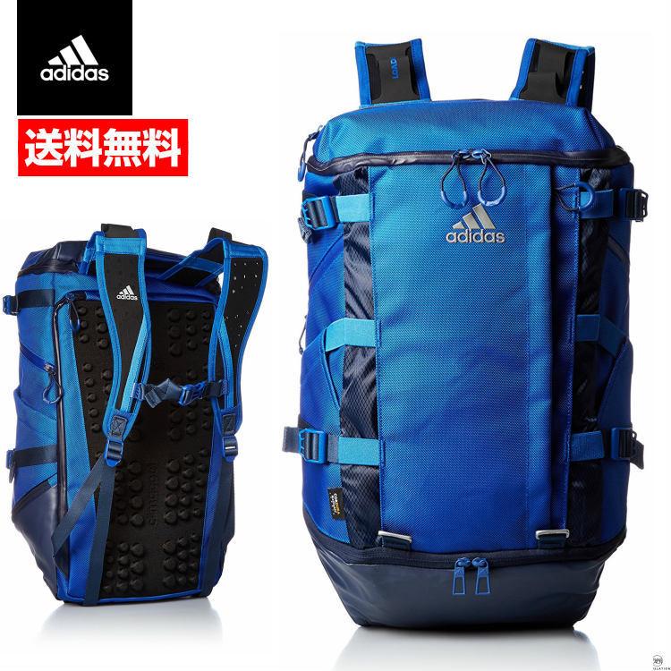 adidas アディダス 【26L】スポーツバッグ OPS GEAR バックパック 26 BQ1033 2017SS ■耐久/スポーツ/部活/入学祝