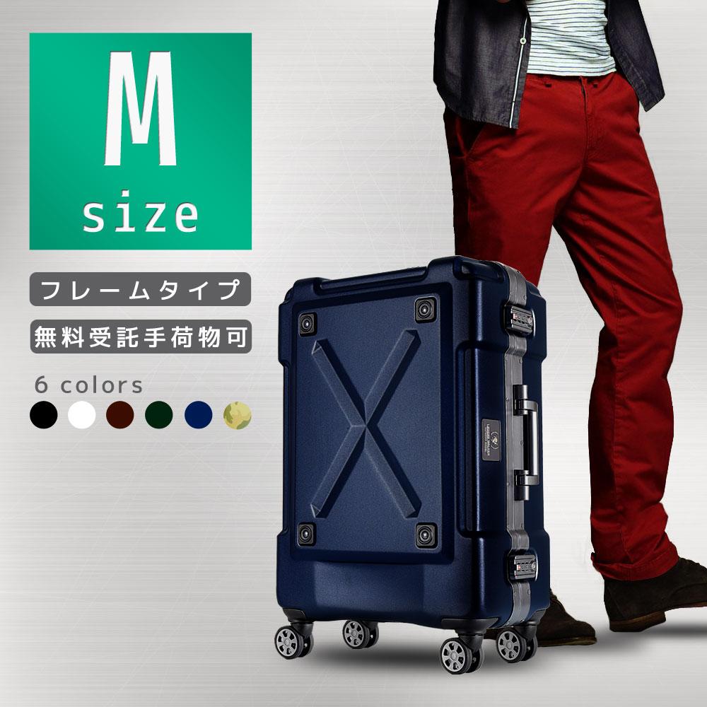 スーツケース キャリーケース キャリーバッグ 旅行用品 レジェンドウォーカーアウトドアMサイズ 5泊 6泊 7泊 フレーム W-6302-62