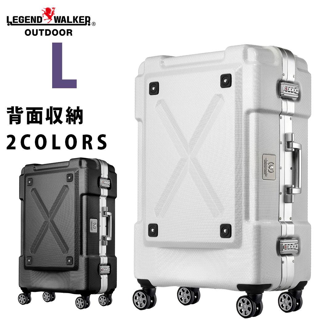 スーツケース キャリーケース キャリーバッグ 旅行用品 レジェンドウォーカー アウトドア L サイズ 7泊 8泊 9泊 フレーム 頑丈 W-6303-69