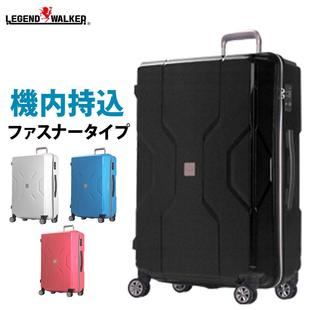 スーツケース キャリーケース �型 SS サイズ キャリー�ッグ キャリー�ック 軽� 機内�込�対応 TSAロック ファスナー 1日 2日 3日 対応 �リプロピレン MEM モダニズム M3002-Z50