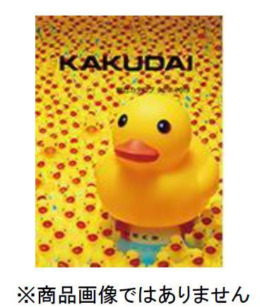 【カクダイ KAKUDAI】 グラスフィラパイプ 796-910