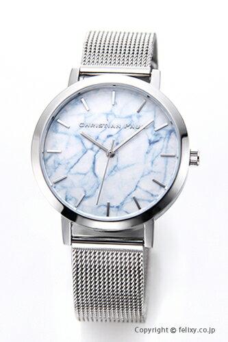 CHRISTIAN PAUL クリスチャンポール 腕時計 Marble Collection (マーブルコレクション) Hayman (ヘイマン) MRML-03 【あす楽】