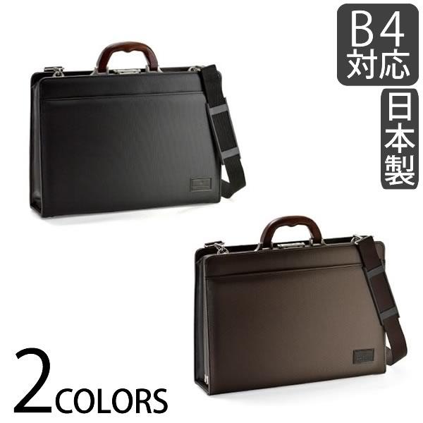ビジネスバッグ ブリーフケース 鞄ブリーフケース ビジネスバッグ 鞄 メンズ/BAG-22279-[カバン かばん バッグ ダレスバッグ エクテックス 2way B4 A4F 42cm 日本製 豊岡製鞄][送料無料]