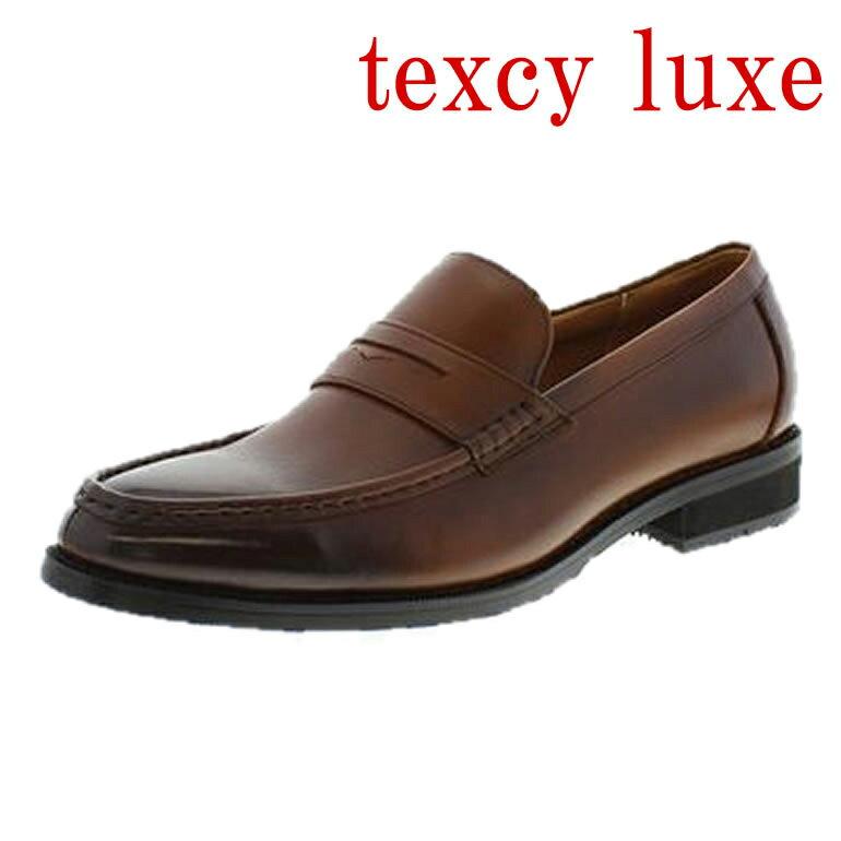 テクシーリュクス靴 texcy luxe 革靴 紳士靴 メンズ 男性用/TU-807-025 [本革 ローファー 本革ビジネスシューズ カジュアル ドレス 国産 ブラウン 茶 革靴 ビジネス ビジネスシューズ 革]