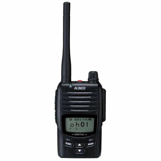 アルインコ ALINCO DJ-DP50H デジタル簡易無線 登録局
