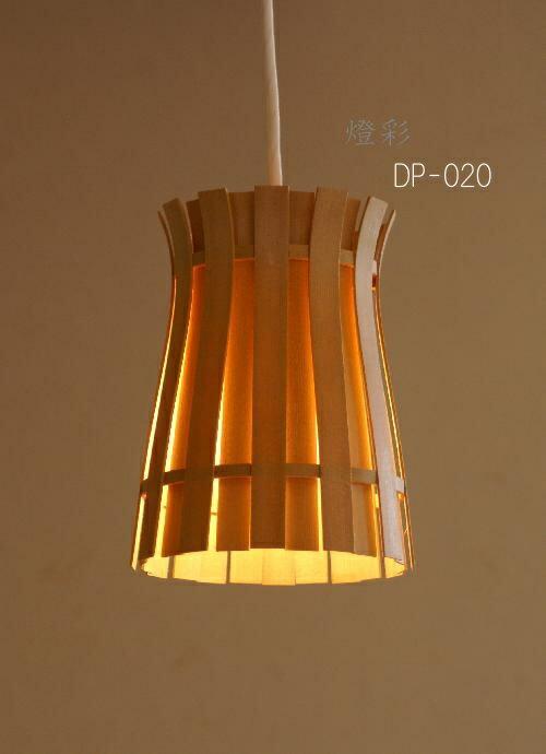 Flames フレイムス フレイムスクラウンペンダント ペンダントライト 木 白木 和室 洋室 和洋折衷 和風 洋風 おしゃれ きれい かわいい DP-020