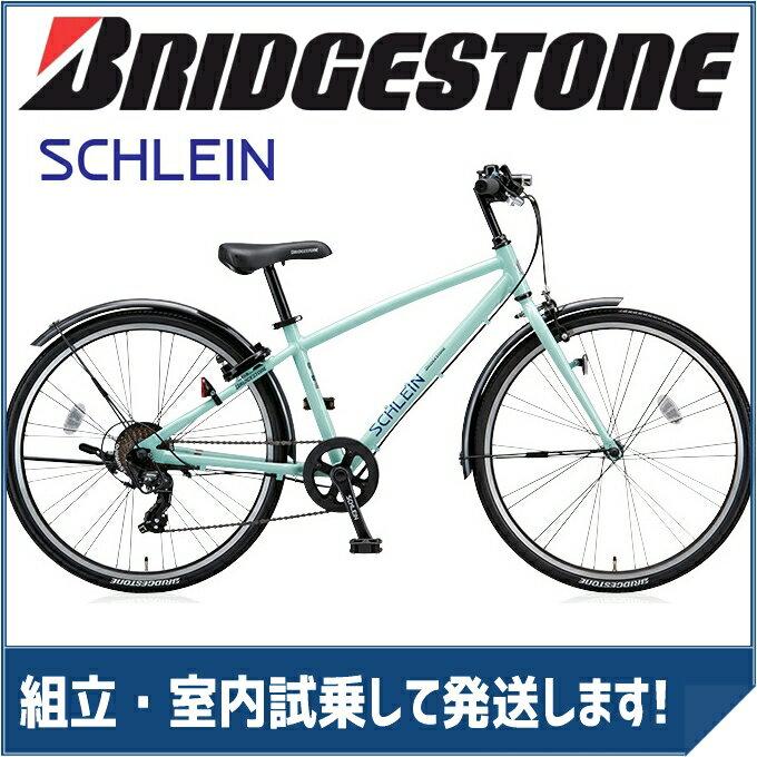 ブリヂストン(BRIDGESTONE) 子供用自転車 シュライン SHL47 E.Xミストグリーン 24インチ 【2017年モデル】【完全組立済自転車】