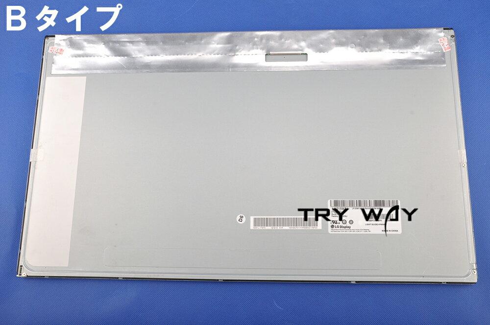 東芝 一体型 dynabook REGZA PC D712/V3HM PD712V3HSMM 液晶パネル Bタイプ