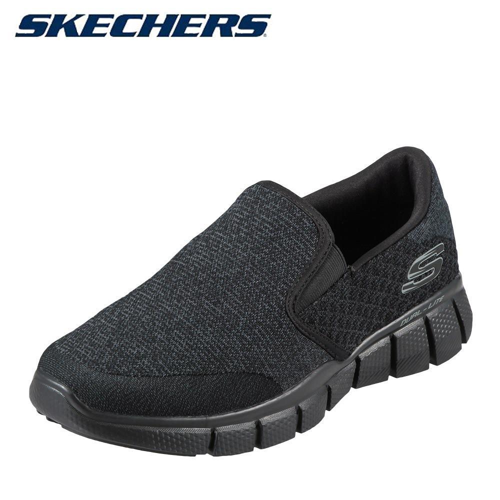 スケッチャーズ SKECHERS スリッポン 51521 メンズ 靴 シューズ スリッポン シューズ EQUALIZER 2.0 ウォーキング クッション性 カジュアル ローカット ブラック×ブラック
