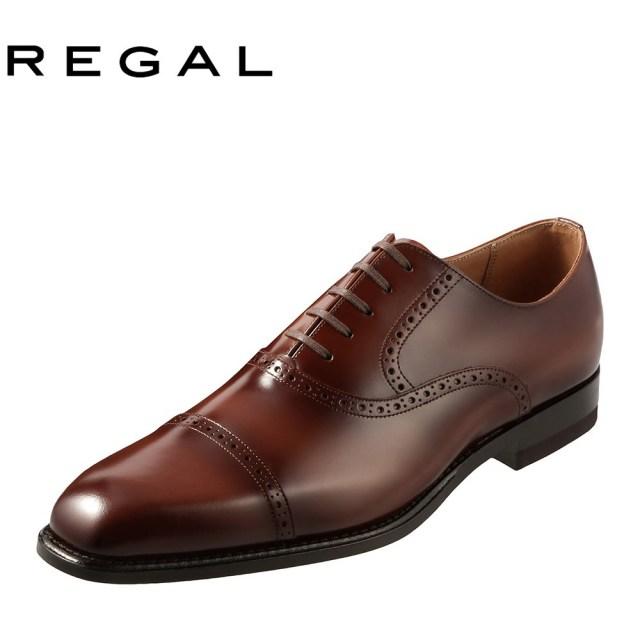 [リーガル] REGAL 122RAL メンズ | ビジネスシューズ | 内羽根式 ストレートチップ | スクエアトゥ シャドウ仕上げ | 小さいサイズ対応 24.5cm | ブラウン