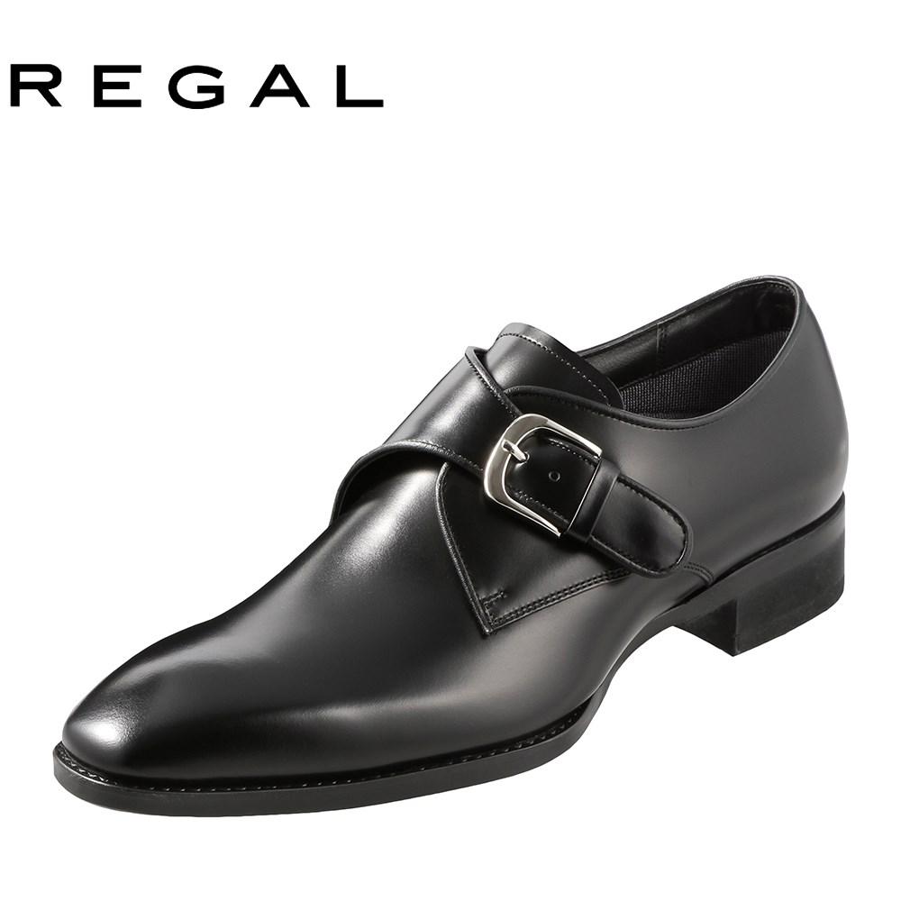 [リーガル] REGAL 13JRBD メンズ   ビジネスシューズ   モンクストラップ プレーントゥ   クッション性 軽量ソール   小さいサイズ対応 24.0cm 24.5cm   ブラック