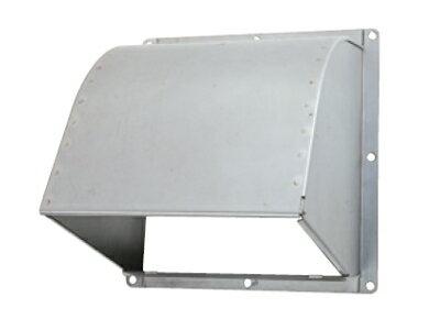 C-25SDT 東芝 システム部材 防火ダンパー付ウェザーカバー(ステンレス製)25cm用