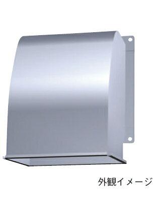 C-40SPU 東芝 換気扇 システム部材 有圧換気扇専用 給排気形ウェザーカバー