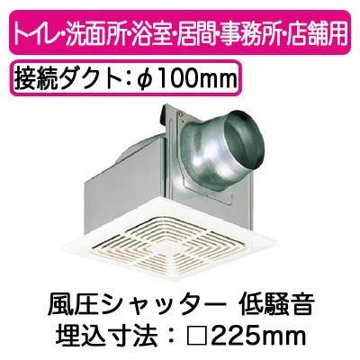 DVF-23MRX8 東芝 換気扇 低騒音ダクト用換気扇 台所・居間・事務所・店舗用