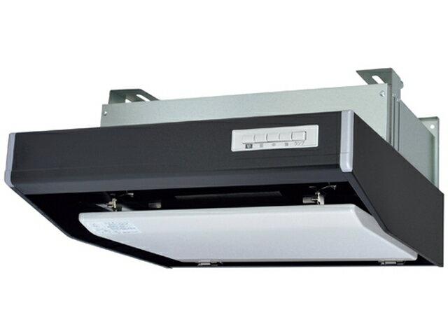 V-604SHL2-BLL-B 三菱電機 レンジフードファン フラットフード形 給気シャッター連動一体プラグ付 BL規格排気型IV型 ブラック色 左排気 600mm幅