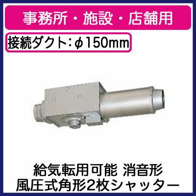 V-18ZMS5 三菱電機 換気扇 中間取付形ダクトファン 事務所・施設・店舗用