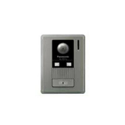 VL-V571L-S Panasonic テレビドアホン用システムアップ別売品 カラーカメラ玄関子機 広角レンズ・LEDライト・逆光補正付