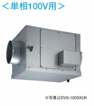 東芝 換気扇ストレートダクトファン消音厨房形<単相100V用> DVS-80SXUK